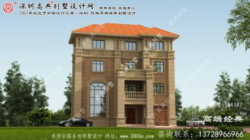 高唐县别墅外观装饰设计