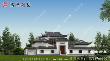 定日县乡村2层别墅设计图