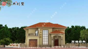 农村别墅两层设计图