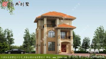 乡村楼房设计图你最喜欢