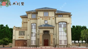 高层别墅设计案例,精致夺目