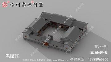 新中式别墅户型设计图,这款方案
